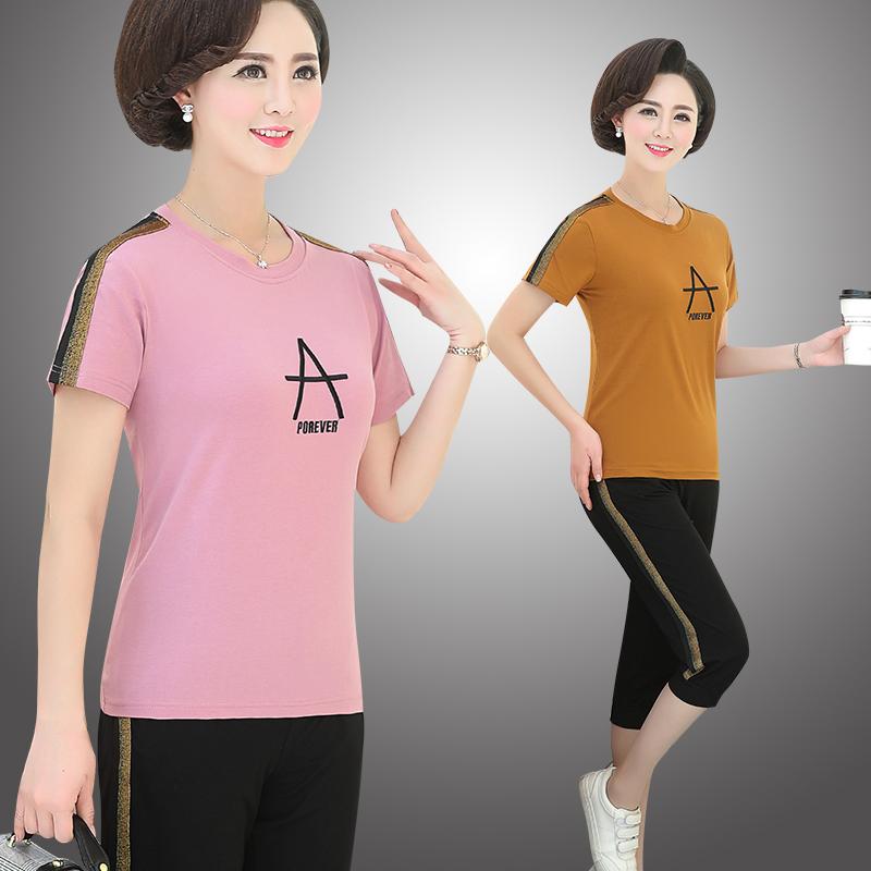 不包邮妈妈运动套装夏短袖T恤中年女夏装上衣休闲两件套中老年气质套装