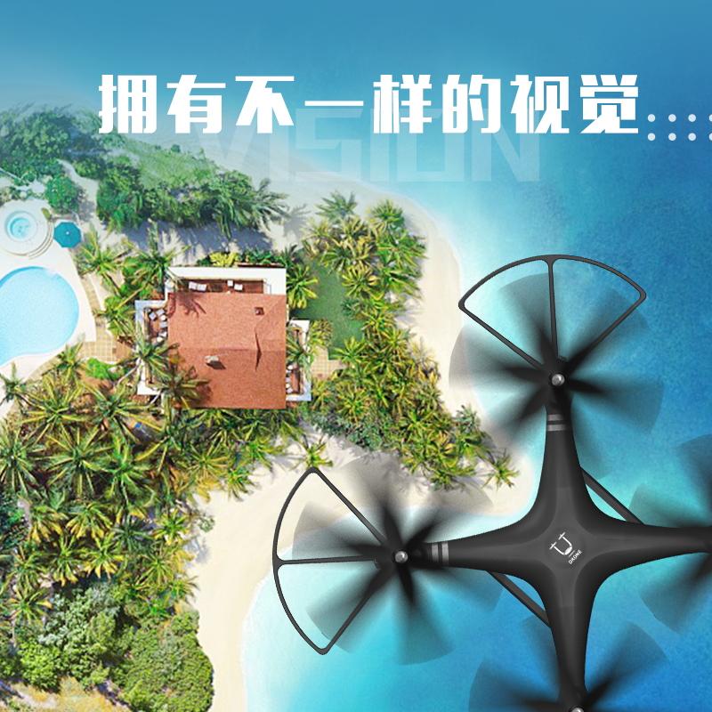 (用128元券)无人机航拍飞行器高清充电四轴遥控飞机耐摔专业航模直升机玩具