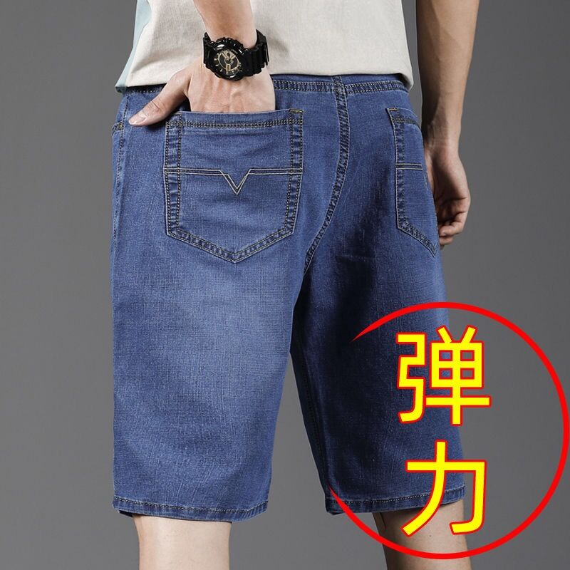 夏季薄款五分牛仔短裤男式宽松直筒加肥加大码中年马裤外穿弹中裤