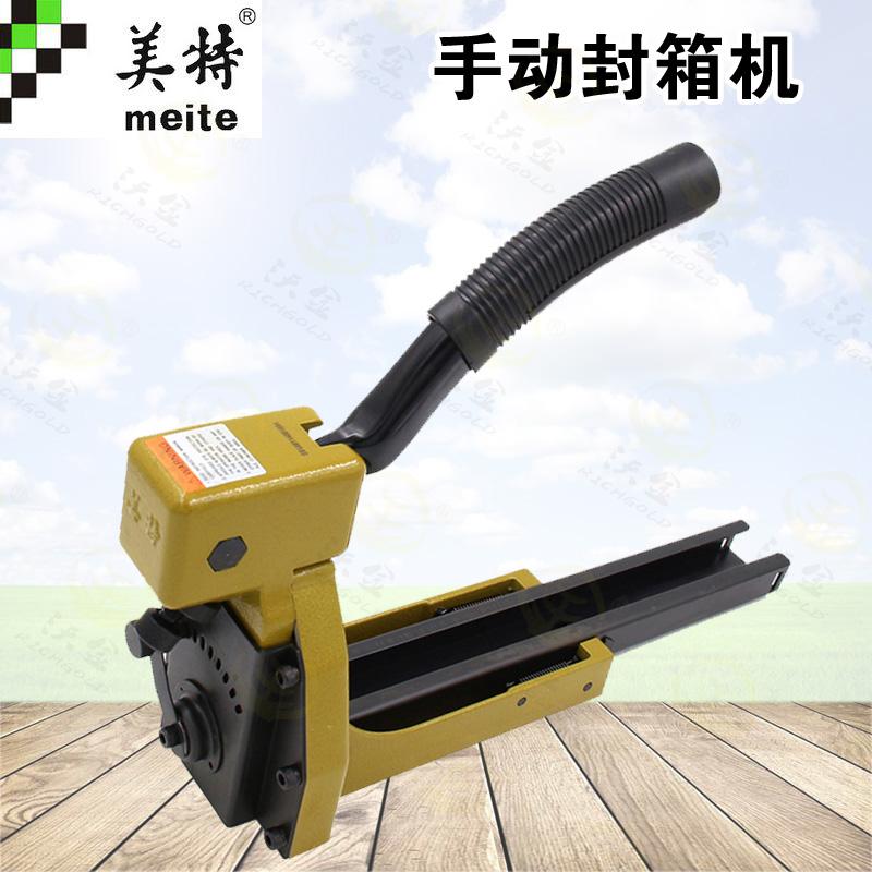 Специальный HB3515 HB3518 коробка гвоздь машинально порядок коробка гвоздь машинально коробка печать коробка борьба гвоздь машинально печать коробка машинально