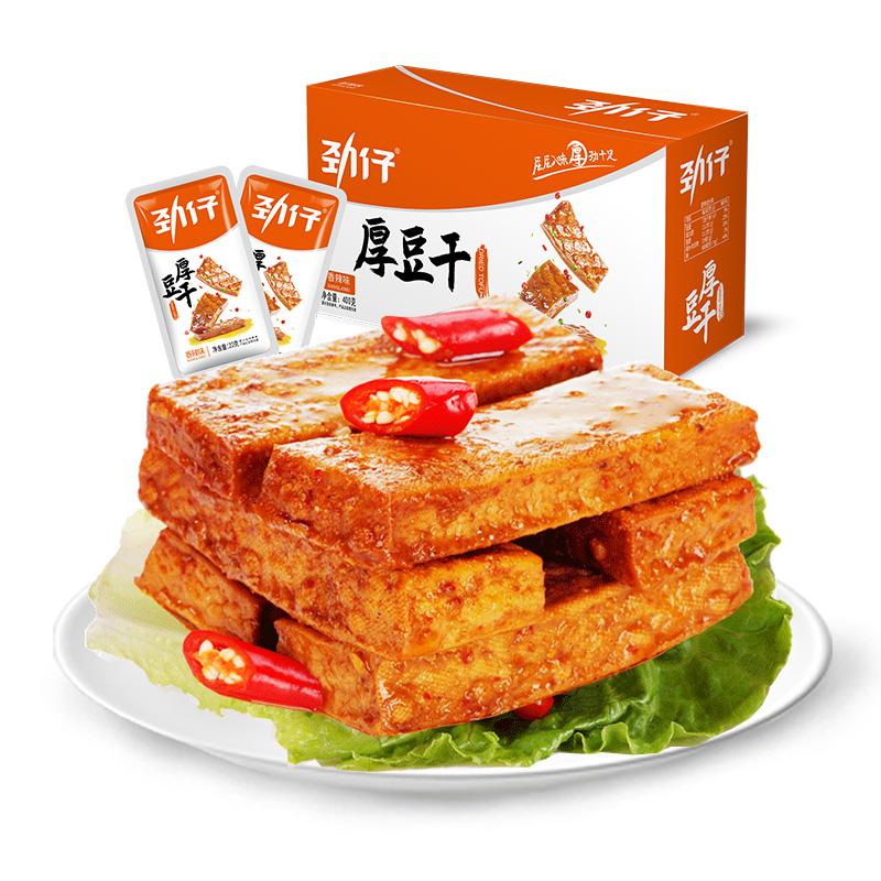 劲仔厚豆干20包整盒湖南特产麻辣条豆腐香干子春游野餐小包装零食