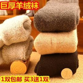 冬季保暖中老年人松口耐磨超厚加绒纯棉男长劳保加厚毛圈老人袜子