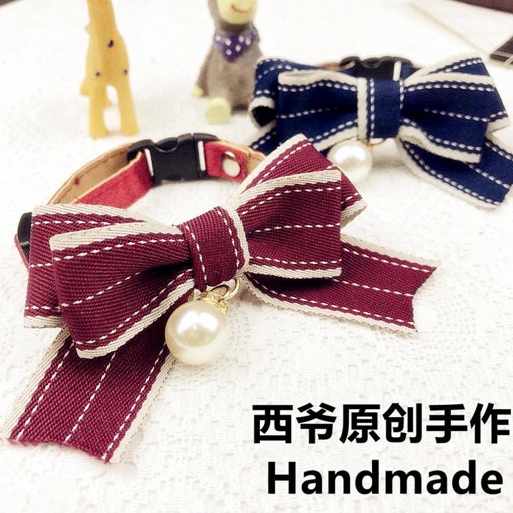 Силиконовые браслеты / Напульсники Артикул 594560791670