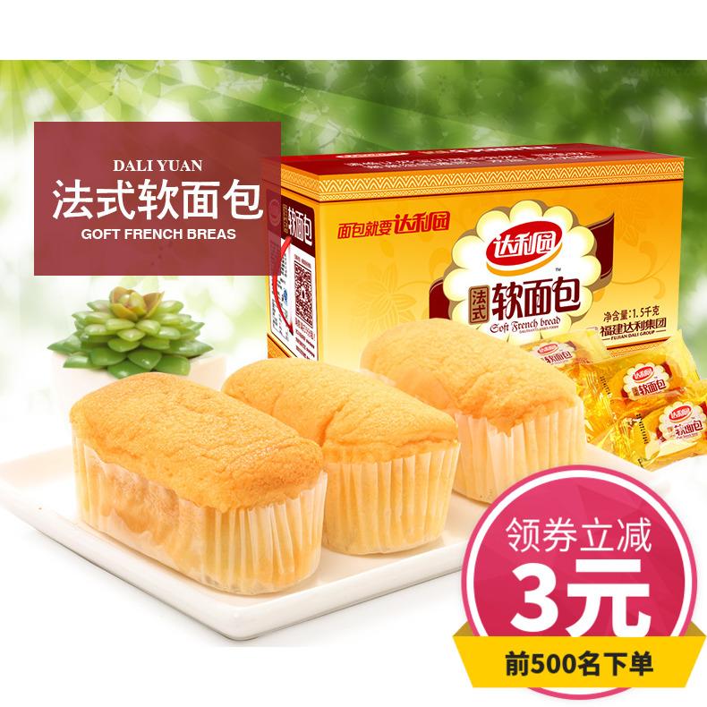 达利园法式软面包营养早餐面包香奶味点心糕点零食 整箱1500g