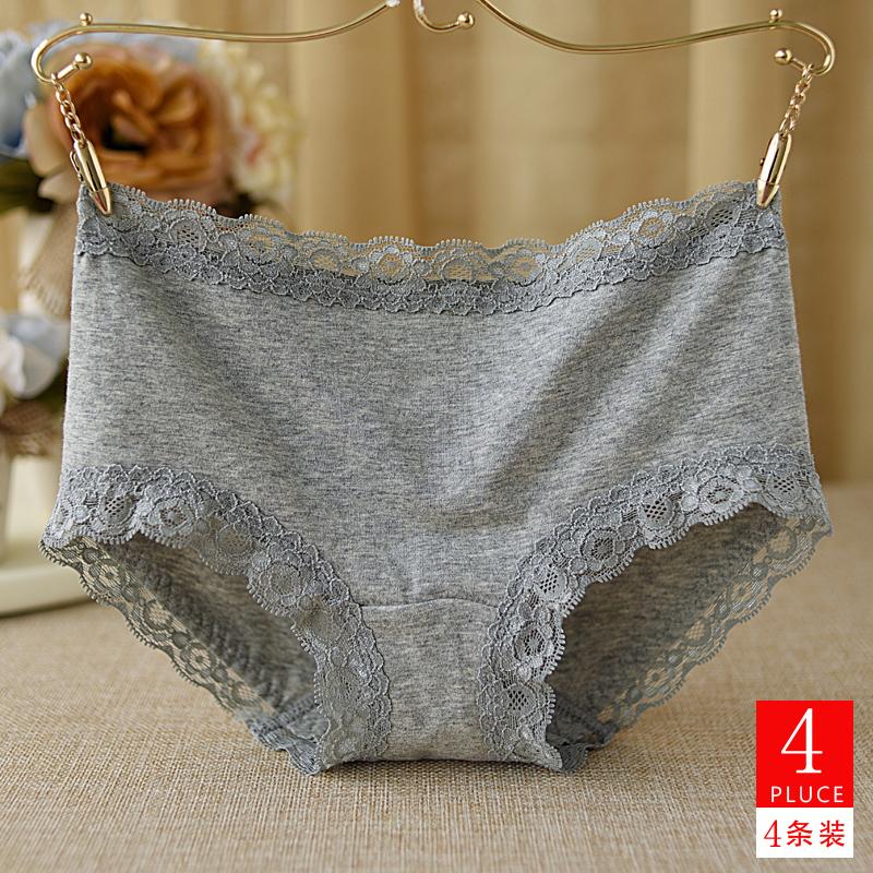 4条装纯棉中腰女士质面料三角裤39.00元包邮