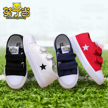 Children's shoes, children's canvas shoes, spring and autumn girls'sports shoes, girls' sneakers, boys'small white shoes, boys' cloth shoes