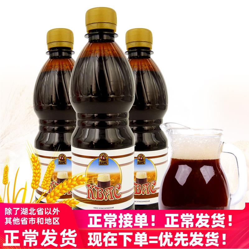 俄羅斯格瓦斯發酵面液體包帆船牌原裝進口碳酸飲料汽水整箱12瓶