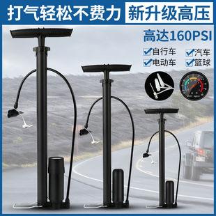 打气筒自行车高压迷你便携家用篮球山地车电动电瓶车汽车空气泵