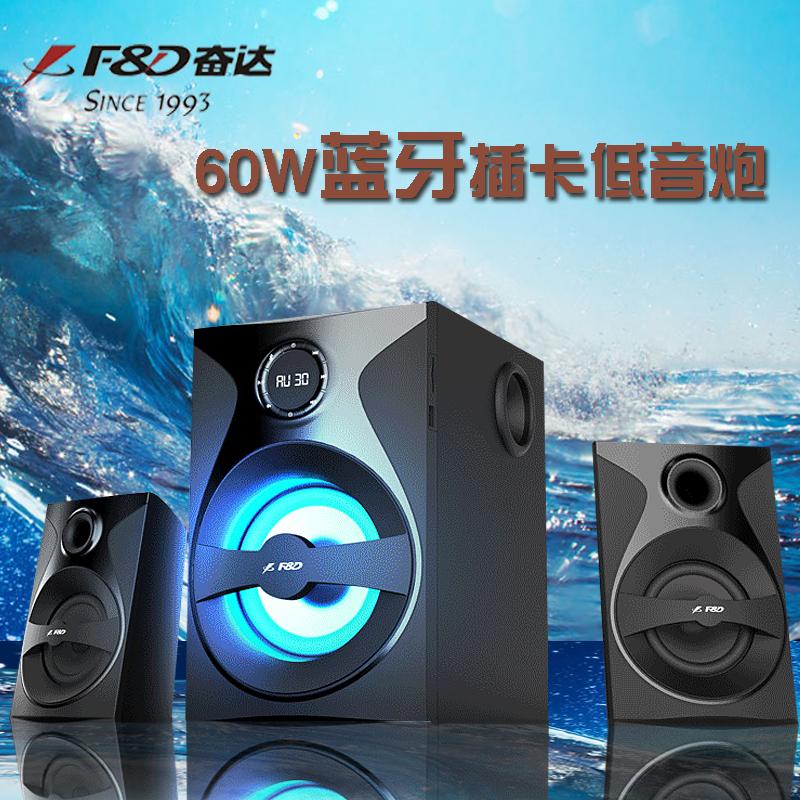 F&D/�^�_ W380X��X音箱�_式木� 插卡重低音炮2.1�{牙大功率音�