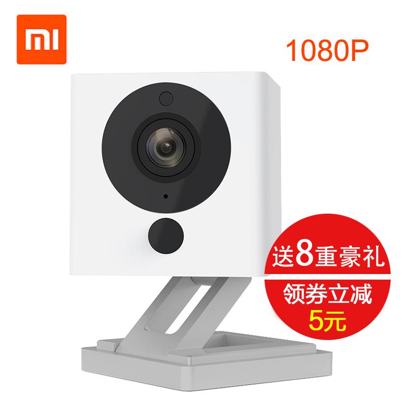 小米攝像頭小方智能攝像機家用家庭夜視wifi手機遠程高清無線監控