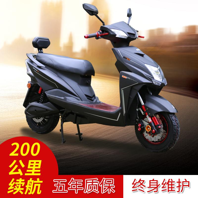 (用500元券)尚领长跑王锂电池72v电动摩托车