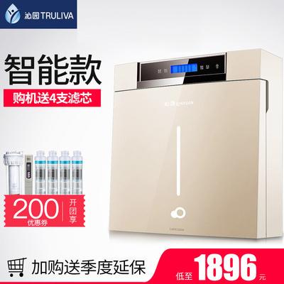 武昌沁園凈水器專營店,沁園凈水器系列質量怎么樣,誰買過的說說