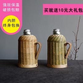 悠然阁手工竹编复古文艺竹编家用保温瓶保温壶玻璃内胆暖瓶开水瓶