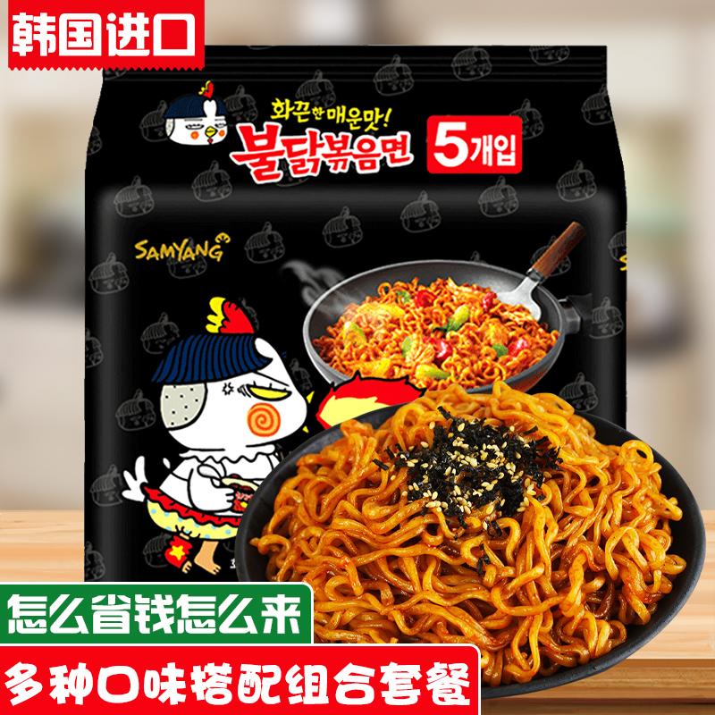 韩国进口三养火鸡面正品超辣变态辣干拌面140g*5袋内含芝麻海苔碎图片