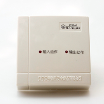 Liaoning Anyu Multi-line module AY5640 input and output module multi-line control start and stop module
