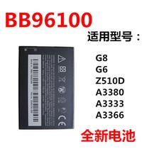 A3333手机电池BB96100野火电板G6A6388A6363G8电池A3366HTC