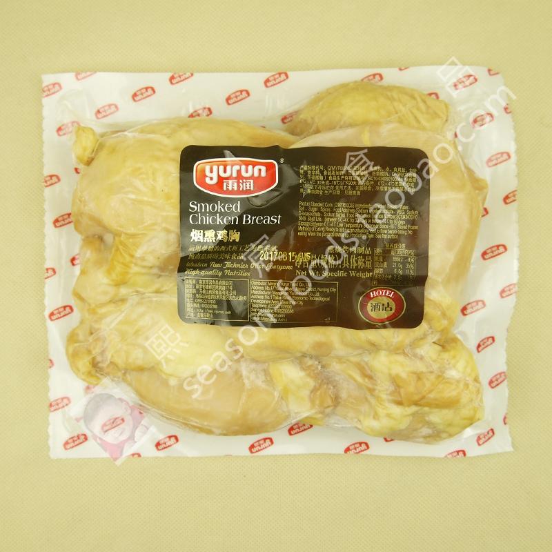满60.00元可用1元优惠券雨润烟熏鸡胸称重鸡脯肉沙拉
