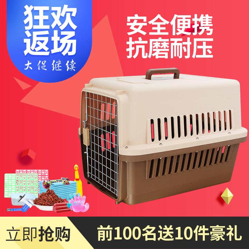 Авиация коробка собака кот клетка портативный домашнее животное транспортировать собака воздушная перевозка ящик котенок микрофон из тележка стиль коробка большой размер