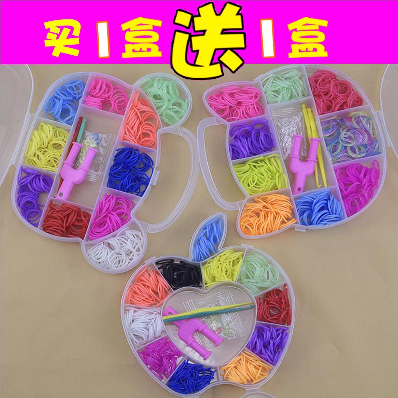 儿童彩虹编织机玩具女孩diy手链