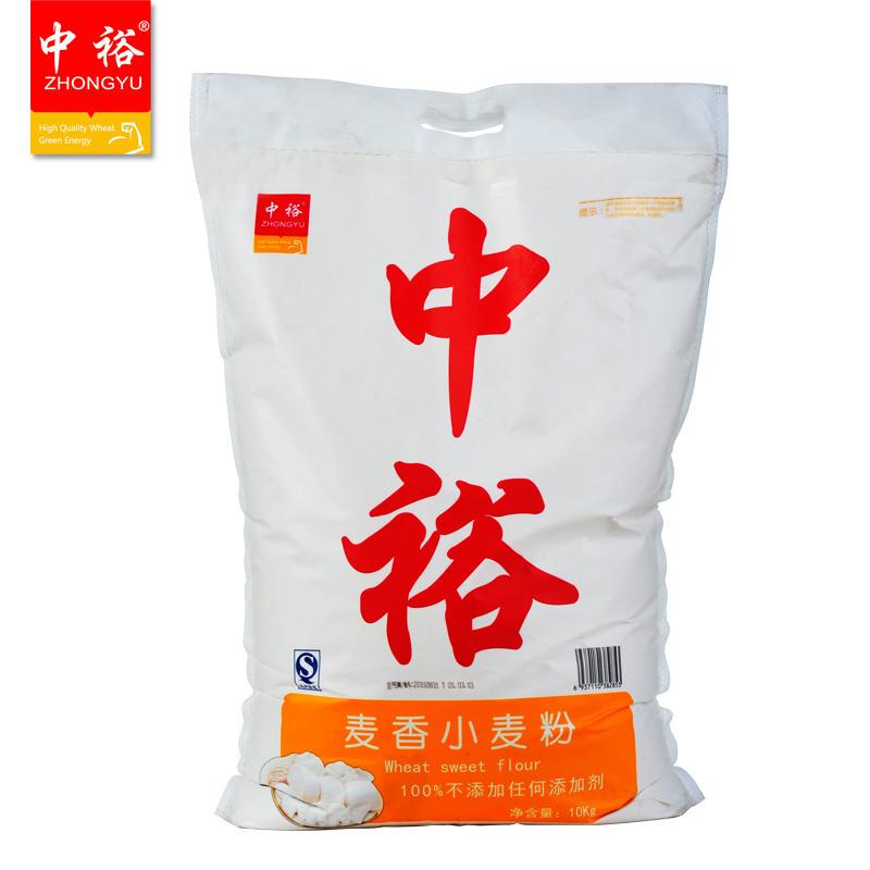 中裕麵粉 中筋小麥粉 中筋粉 饅頭粉麵條包子大餅山東 白麵 10kg