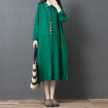 个开叉衬衫 裙女 胖MM中长款 亚麻长袖 时尚 2019新款 宽松大码 韩版 女装