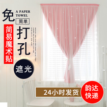 Rental room Magic paste curtain finished princess wind shading cloth simple modern bedroom non-punching ins net red