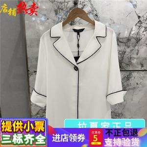 领5元券购买国内正品代购拉夏贝尔夏款雪纺衬衫