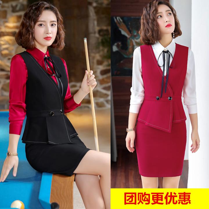 马甲套装女新款商务收腰长袖职业装套裙美容师美容院工作服三件套