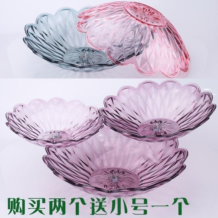 透明水果盘塑料客厅欧式零食糖果干果盘大号现代简约创意可爱家用