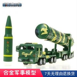 凯迪威1:64东风31A洲际导弹发射合金军事战车模型玩具声光玩具车
