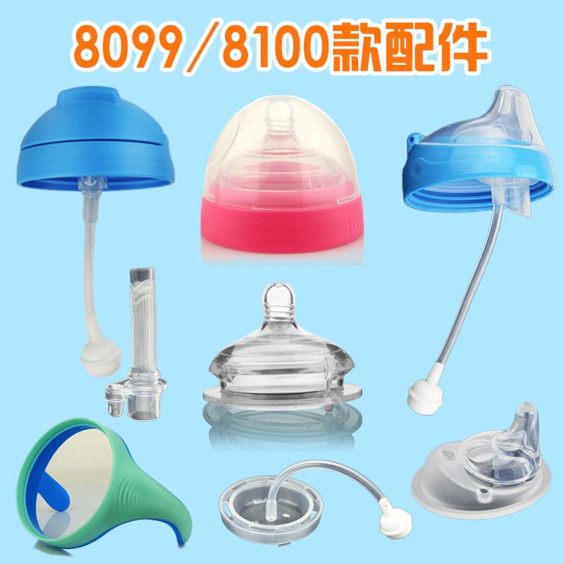 迪士尼ppsu超宽口奶瓶水杯头吸管配件吸嘴鸭嘴奶嘴配件 8099/8100