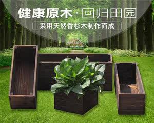 透水性特大炭化长方形木花盆街道露台木槽防腐木木盒大小公园栏杆