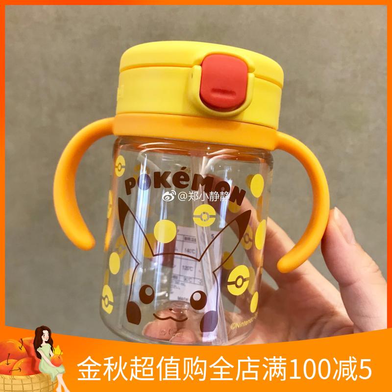 日本richell利其尔宝宝吸管杯子限时2件3折