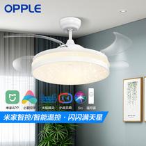 FS隐形扇风扇吊灯客厅餐厅卧室家用简约现代电扇灯具风扇灯OPPLE
