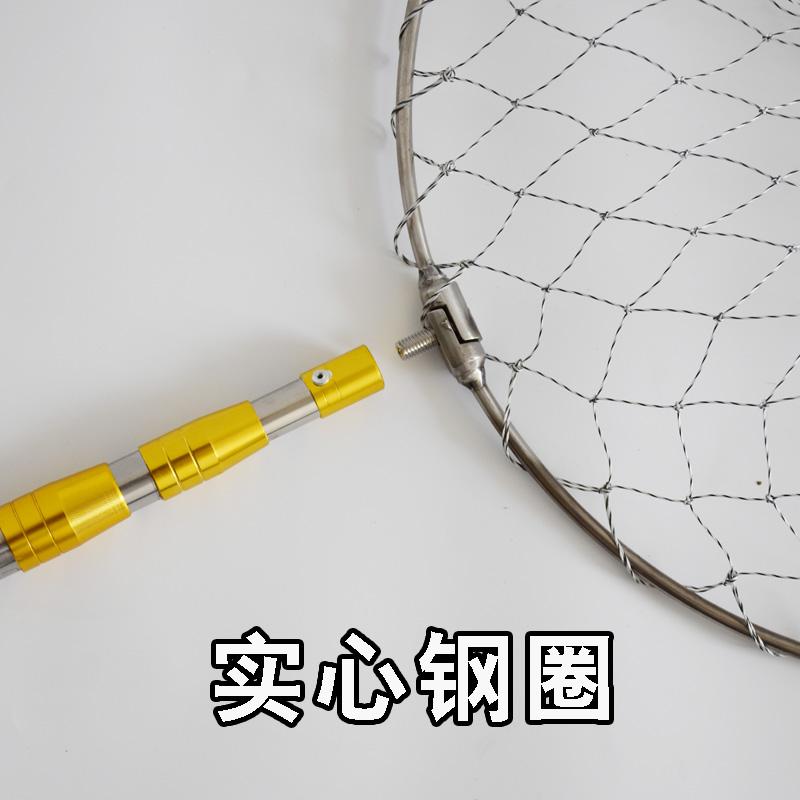 (用1元券)大物抄网大马力不锈钢杆伸缩网兜