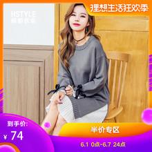 韩都衣舍2018冬装新款韩版女装拼接假两件针织长袖连衣裙OR6957槿