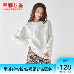 【时代少年团推荐款】韩都衣舍2021秋套头上衣宽松纯色毛衣针织衫