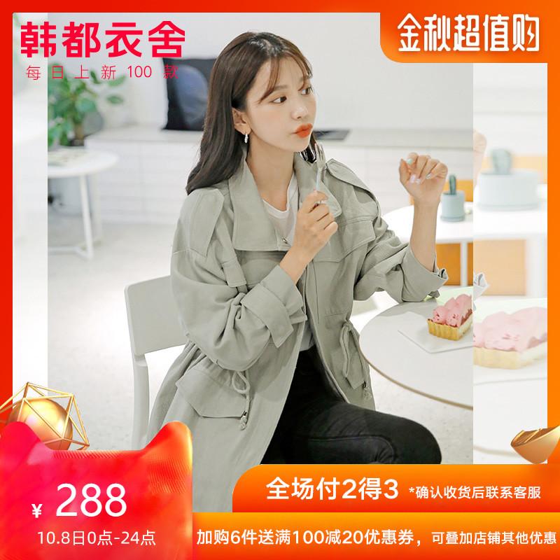 正品保证预售韩都衣舍2019秋新款韩版女风衣