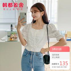 韩都衣舍2020夏装新款韩版镂空方领上衣短款收腰小衫女洋气蕾丝衫
