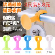 硅膠門吸免打孔防撞廁所緩沖門阻塑料橡膠門碰衛生間門頂把手門擋