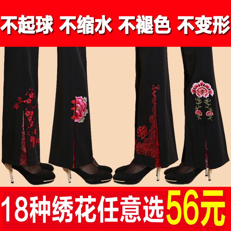 Национальная китайская одежда Артикул 605129270531