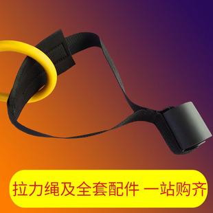 多功能一字弹力阻力绳拉力绳健身配件门扣门锚瑜伽拉力带门上扣件图片