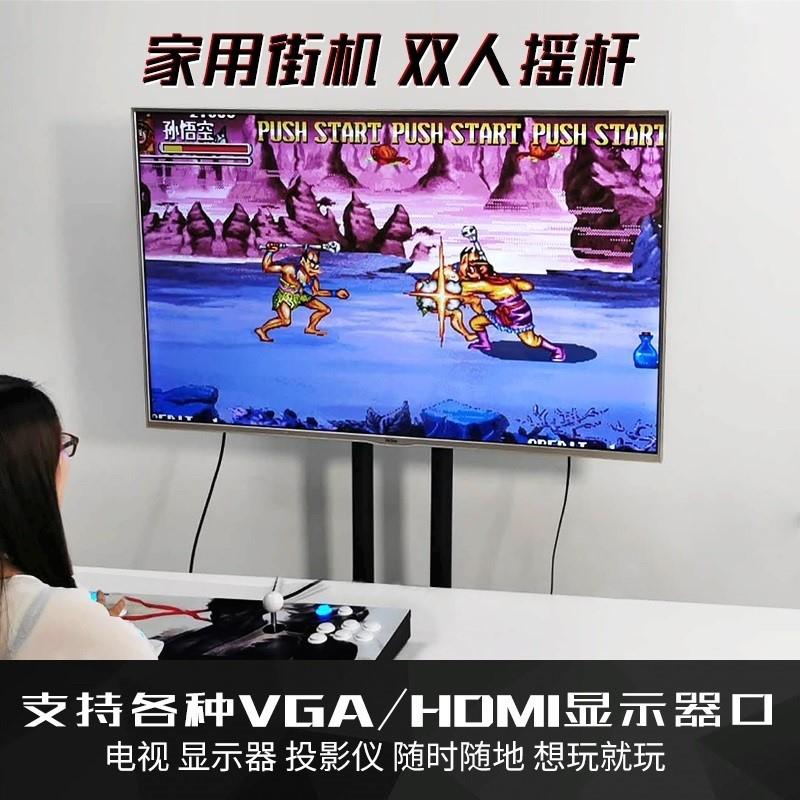 3d一体机高清格斗街机游戏机家用接电视双人摇杆配件怀旧卡片按键