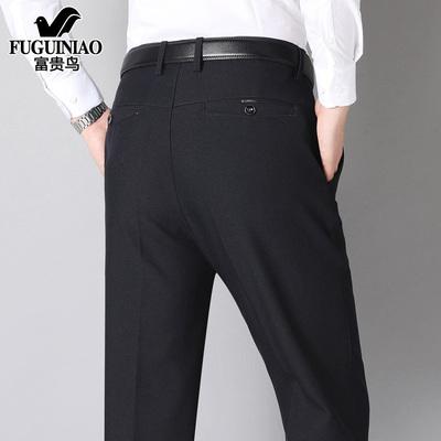 富贵鸟休闲长裤男士春秋季薄款爸爸西裤中年直筒宽松商务工装裤子
