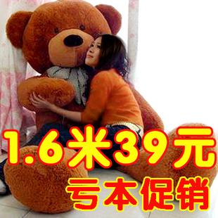 毛绒玩具熊公仔熊猫抱抱熊抱枕女生日礼物布娃娃特大号泰迪熊超大图片