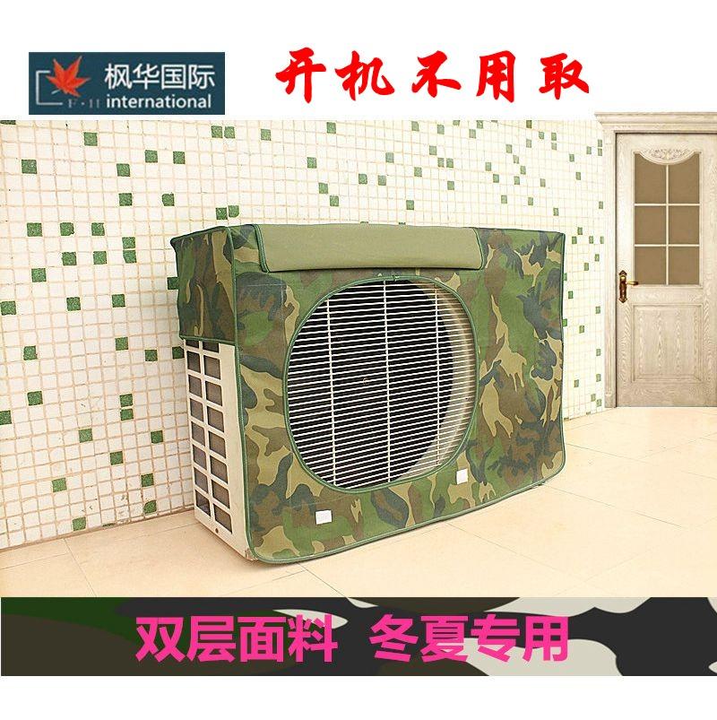 *加厚*空调外机罩 格力/美的/1-1.5-3匹防水防晒开机不取外机罩