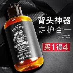金刚啫喱膏男定型保湿背头油头膏神器头发造型者喱水发油发蜡发胶