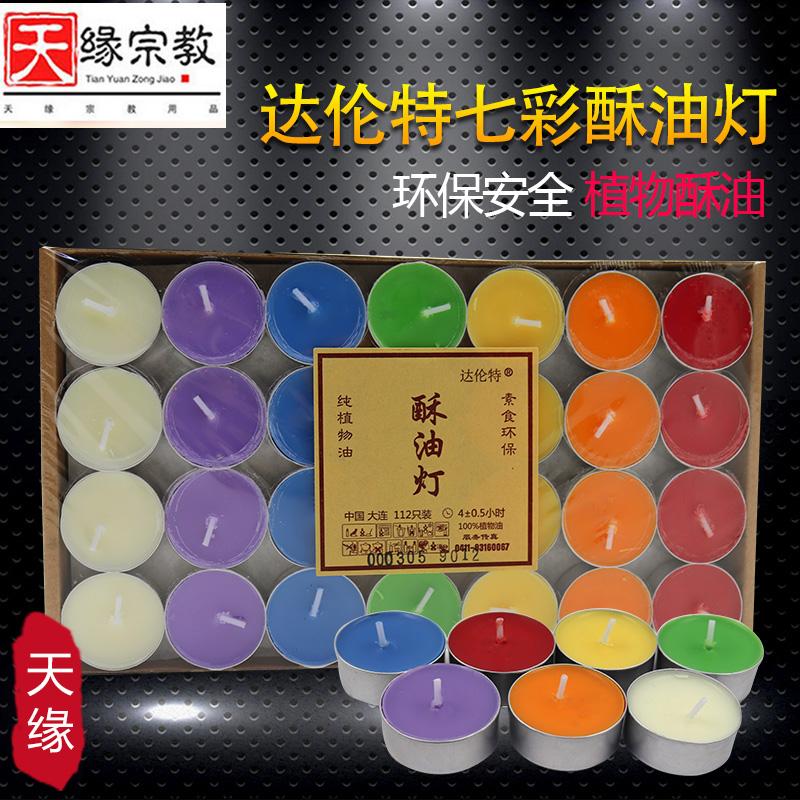Масленные свечи Артикул 613899009576