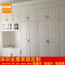 深圳整体家装全屋定制家具整体小户型卧室衣帽间衣柜定制工厂定做