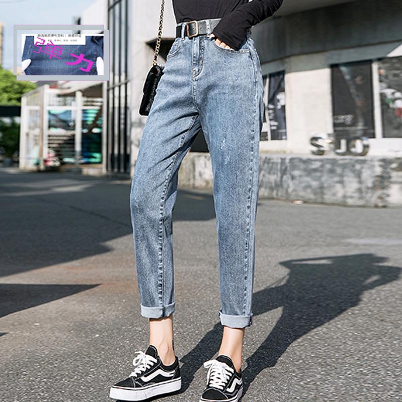 高腰弹力牛仔裤女宽松2020春新款韩版百搭显高显瘦阔腿九分牛仔裤